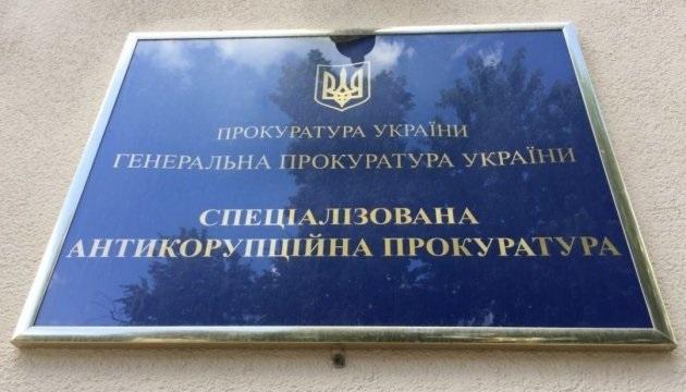 САП открыла дело о возможной коррупции Порошенко по материалам пленок Онищенко
