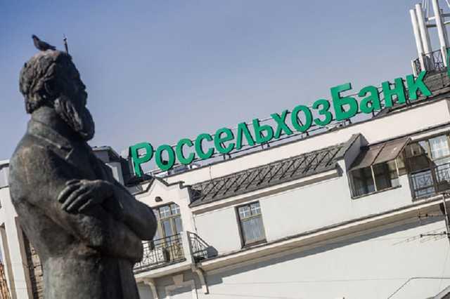 Дмитрий Патрушев утонул в авгиевых конюшнях Россельхозбанка