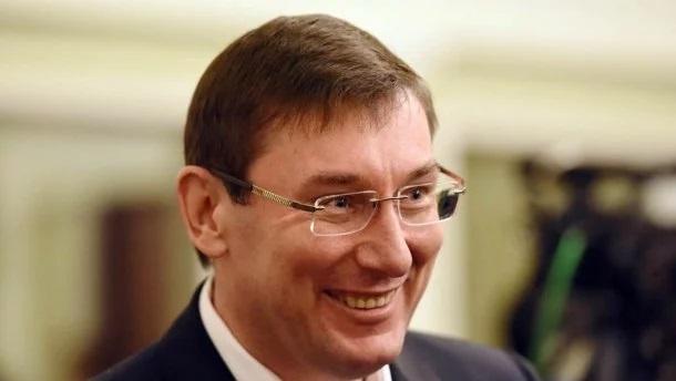Как Луценко, Даниленко и Чибисов решили Фирташу «дело» продать