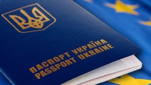 ГПУ сообщила о подозрении во взяточничестве экс-зампреду ГМС Никитиной
