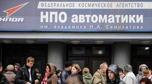 """НПО """"Автоматики"""" парализовано судебными исками налоговиков"""