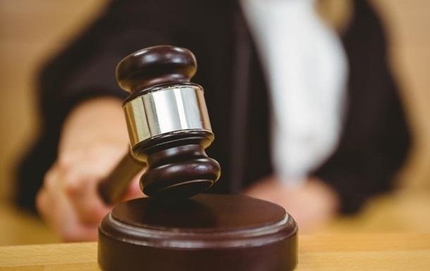Суд амнистировал мелитопольских налоговиков-взяточников