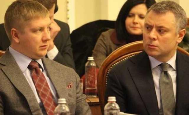 Премия за «Газпром» поступила на счета Коболева, Витренко и еще 39-ти человек