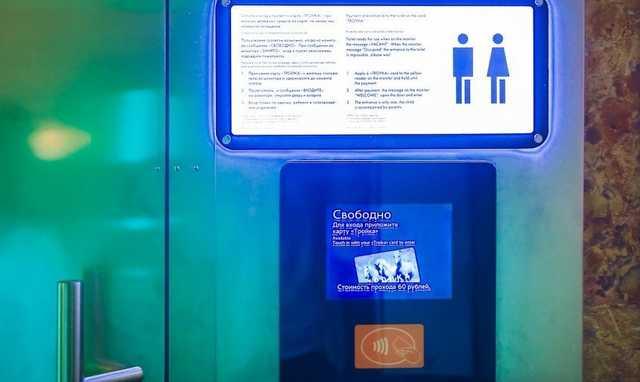 «Золотые» туалеты-2: откуда они в метро и при чем тут Чайка