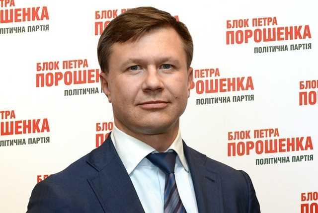 Руслан Демчак стал местным лоббистом