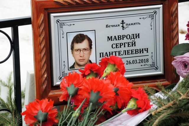 Сергей Мавроди ожил: появились странные записи в соцсетях