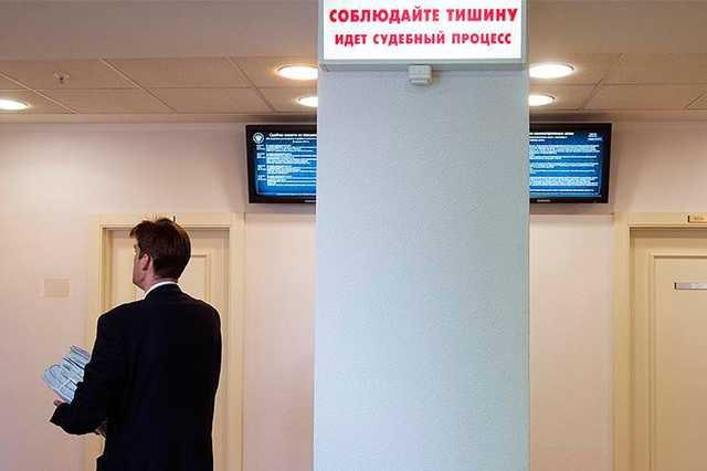 В Москве арестован «теневой» финансист Костя Байкер