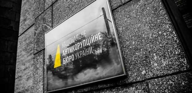 НАБУ начало расследование против Антона Геращенко