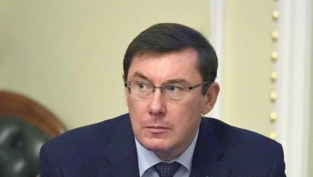 Луценко обещает рассчитаться с журналистами за сейшельскую виллу