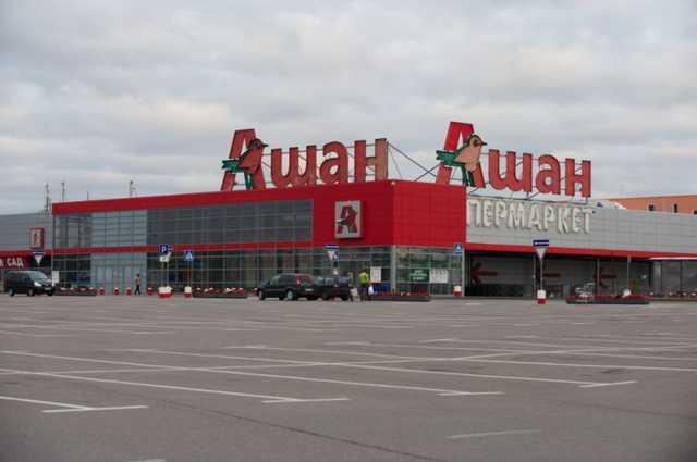 В Киеве в «Ашане» продавали яйца с червями