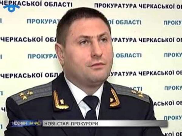 Прокурор Николай Маслюк: ярко выраженная коррупция