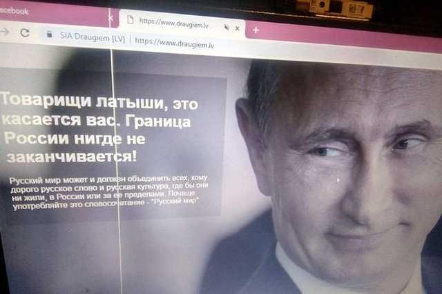 Латвийскую соцсеть взломали в день парламентских выборов. Хакеры выложили там гимн РФ и цитаты Путина про «русский мир»