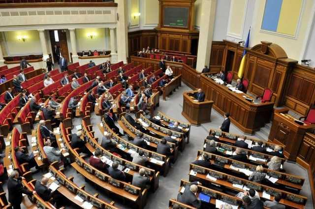 Регламентный комитет поддержал представления на снятие неприкосновенности с Вилкула и Колесникова