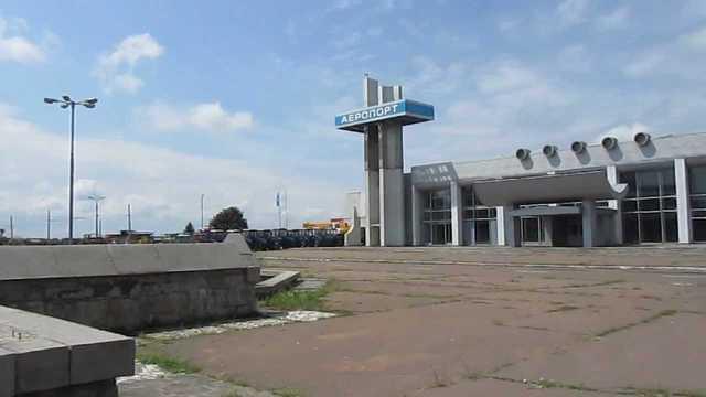 Асфальт из аэропорта Черкасс продают, чтобы погасить долги по зарплате
