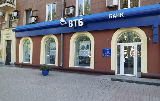 Из популярного ВТБ банка срочно выводят средства: платежи уже остановлены ?