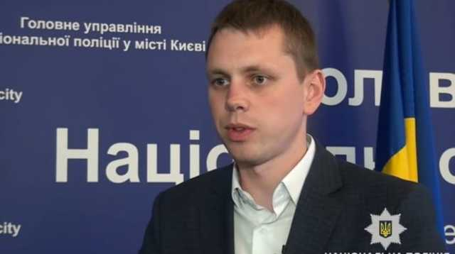 Следователь Евгений Боголюб – оборотень из банды Швалюка, которая убивала киевлян из-за квартир