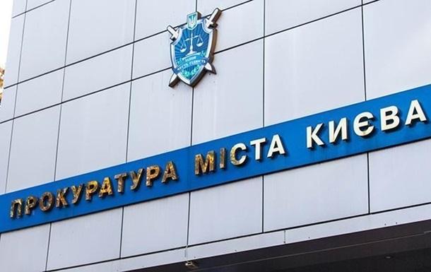 Киевский прокурор получил выговор за мат в сторону коллеги