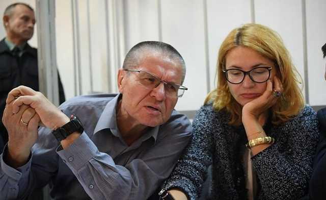 Выступавшая против Улюкаева чиновница Минэкономразвития назначена замминистра