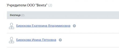 98112018birukov4