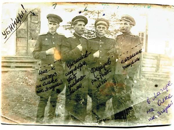 Дочь заключенного, погибшего на Колыме, написала «Убийцы!» на фотографии, запечатлевшей начальников охраны лагеря, Магаданская область, 1950 год