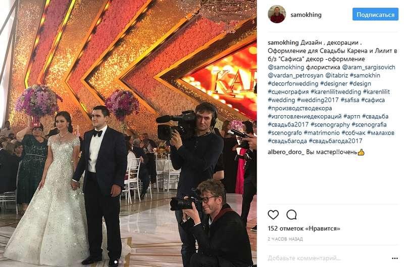 Брежнева выступила на свадьбе сына одного из богатейших людей России по версии Forbes — фото 74526