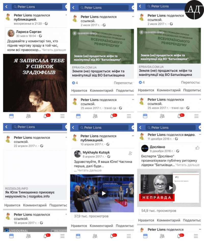 Другие тезисы, на которые обращает внимание Порошенко на личной странице в ФБ — легко прогнозируемые. Их основные тезисы совпадают с тезисами порохоботов в аналогичные периоды:
