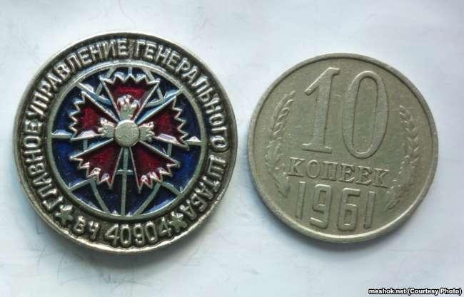 Эмблема войсковой части 40904