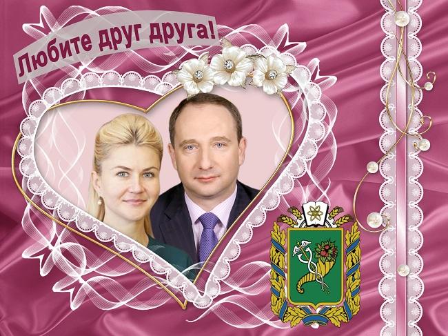 Юлия Александровна Светличная