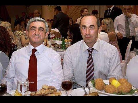 Роберт Кочарян и Серж Саргсян